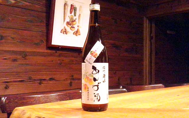 信州舞姫 あんず酒 日本酒仕込み