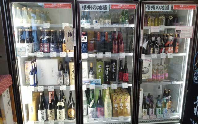 西野入商店